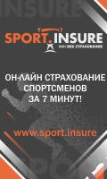Партнёрская программа страхования спортсменов